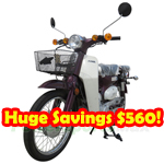 MC-E25 110cc Gas Scooter, 4-Speed Semi Automatic Transmission!Refurbished,Fully Assembled!Huge Savings $550!